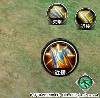 FEG_武器2
