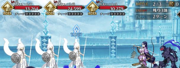 【FGO】雪と氷の城『氷の架け橋』のドロップ検証から見る周回 ...