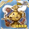 4_58_魔神のランプ