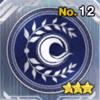 3_12_人理の紋章