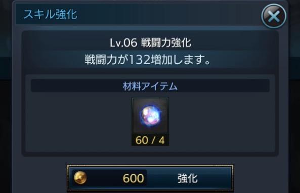 ゴールド02_ギガントショック