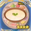 4_60_大魔女の麦粥