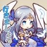 イベントスタンプ01_ワールドエンド_白猫_icon