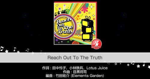 Reach Out To The Truth_動画_バンドリ