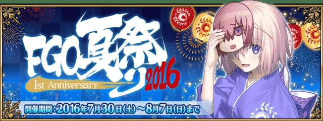 banner_100687812