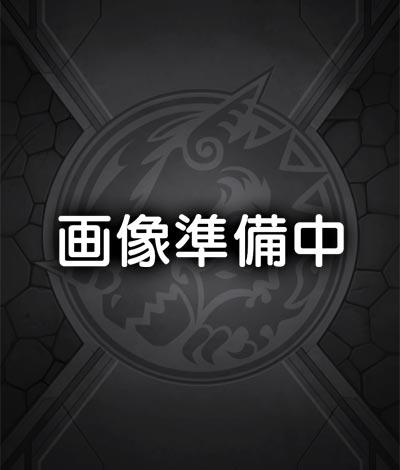 【モンスト】ネンノシレン(特質系)の適正キャラと攻略