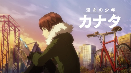 モンスト劇場版_カナタ