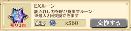 怪盗協力02_白猫