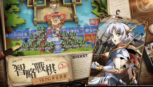 《夢幻模擬戰》手遊官方網站——日本殿堂級奇幻大作