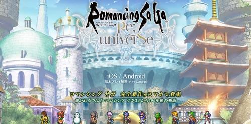 ロマサガrs攻略wiki 【ロマサガ】【驚愕】RSのwiki、有能でワロタwwwwww⇐詳し過ぎだろwwwwww