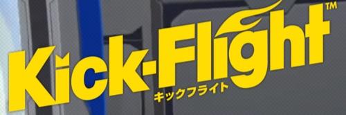 Kick-Flight(キックフライト)、配信日