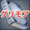 スクリーンショット_2018-09-04_20_20_22