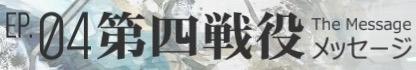 スクリーンショット 2018-09-04 12.39.35