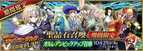 banner_10016