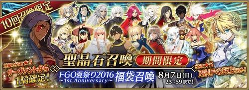 banner_100694385