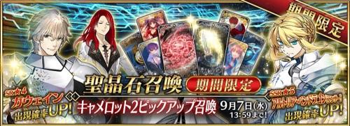 banner_100756825
