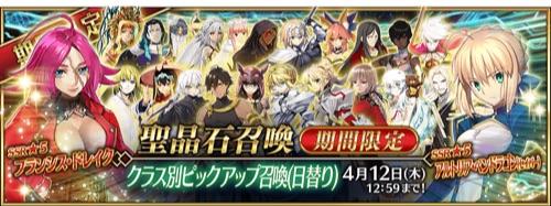 top_banner-10