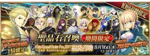 top_banner-12