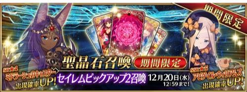 top_banner-22