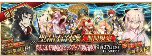 top_banner-6