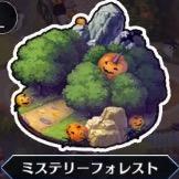 スクリーンショット 2018-10-25 8.43.25