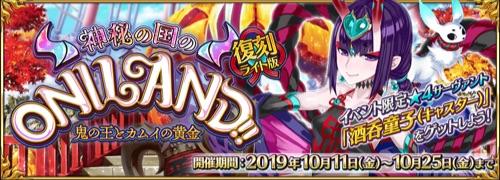 top_banner-3