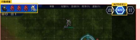 スーパーロボット大戦DD_ゲーム紹介2