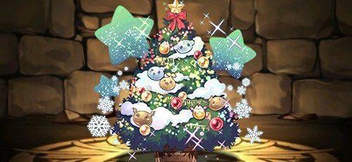 チャレンジ パズ ドラ クリスマス