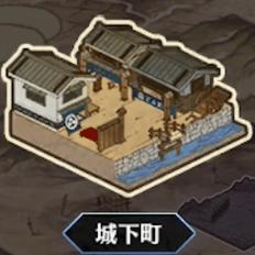 fgo_城下町アイコンん