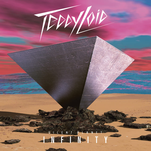 TeddyLoid_アルバム「SILENT PLANET INFINITY」
