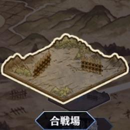 fgo_合戦場アイコン