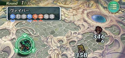ロマサガrs 敵の数