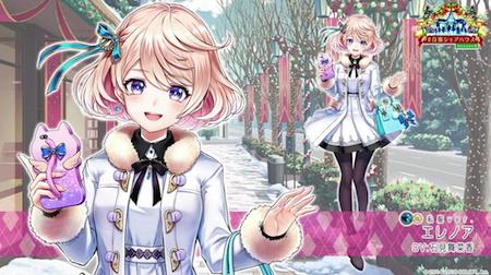 白猫_エレノア_私服_シェアハウス3