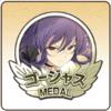 シノマス_ゴージャスメダル