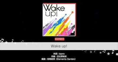 バンドリ_Wake up!_先行プレイサムネ