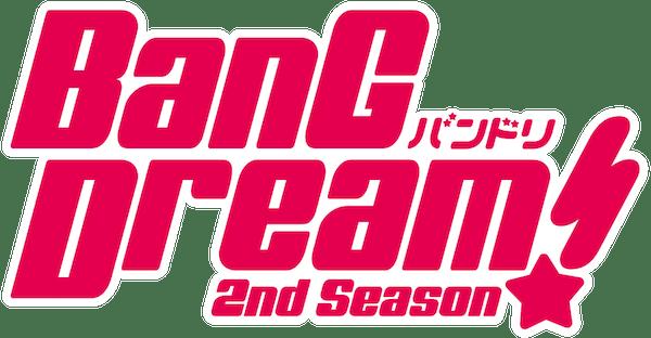 バンドリ_アニメ2期ロゴ