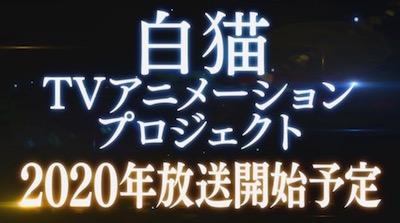 スクリーンショット 2018-12-16 15.39.27