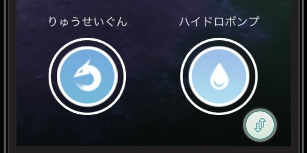ポケモンGO_トレーナーバトル7