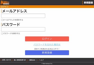 シノマス_連携_データ登録05