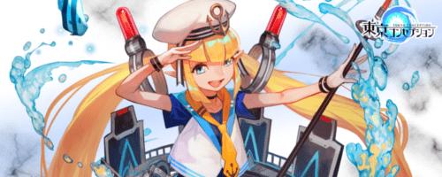東京コンセプション、船幽霊マリン、アイキャッチ