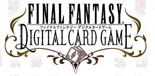 FFカードゲーム_バナー画像