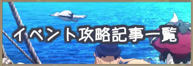 を 方法 消す fgo イルカ お前