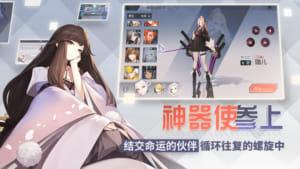 永遠の七日_ゲーム画面3