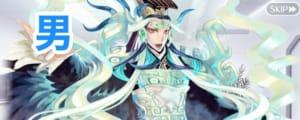 fgo_朕男