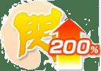 シノマス_地脈_閃_200%