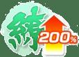 シノマス_繚地脈200_アイコン