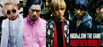 HiGH_LOW_THE_GAME_ANOTHER_WORLD、配信日、事前登録