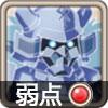 冬将軍_icon
