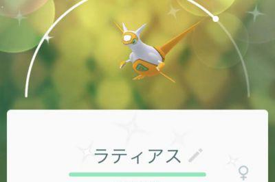 s_ポケモンGO_レイドウィーク_041601