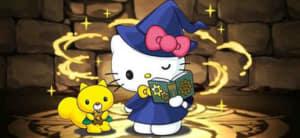 光の大魔女キティの評価とおすすめの潜在覚醒・超覚醒